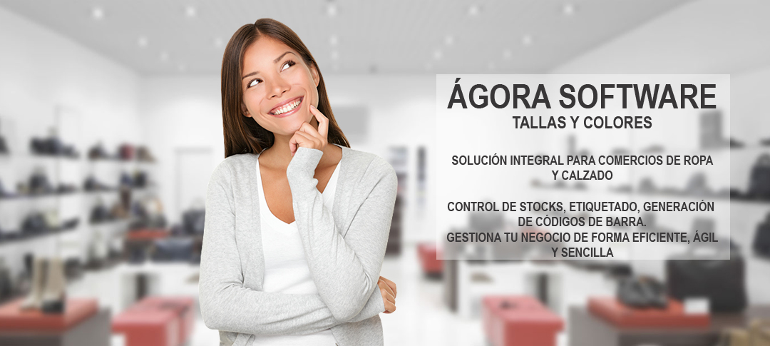 Ágora Software. TPV Tallas y colores